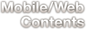 Mobile/Web Contents